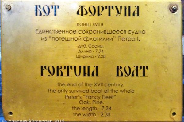 6 TextzuFortunaBoat