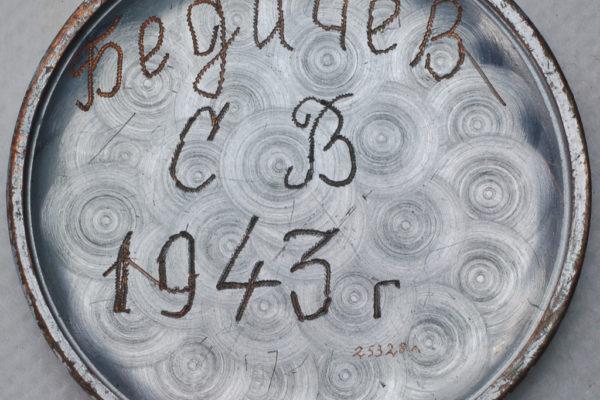 Ig 561
