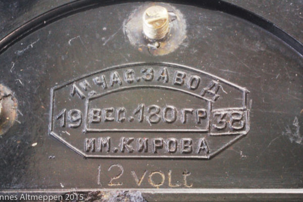 Karb 1 Ig Logo 1938